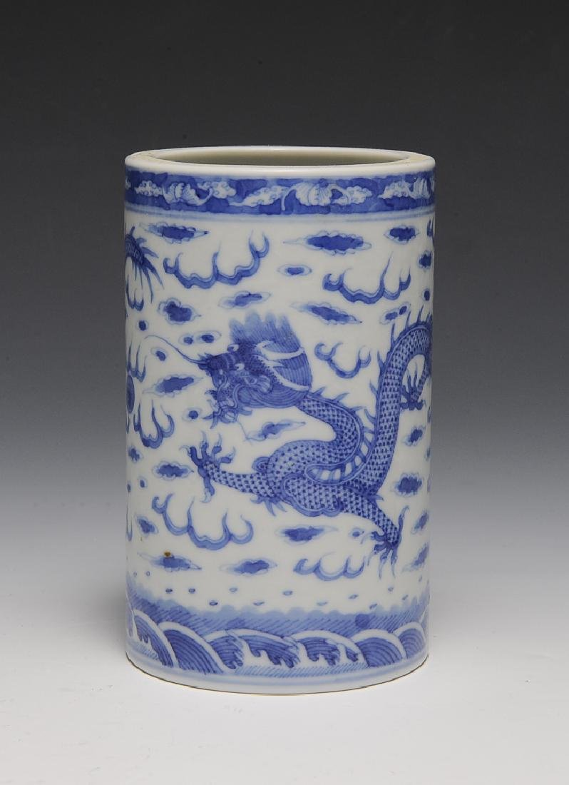 Blue & White Dragon Brush Pot, Republic Period