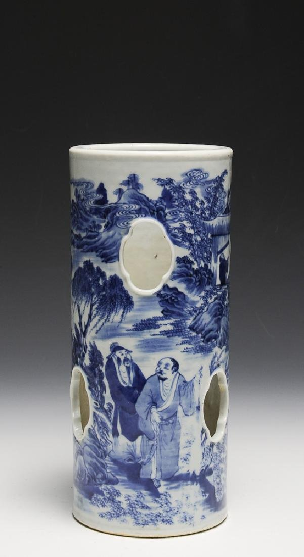 Chinese Blue & White Porcelain Hat Stand, 19th C