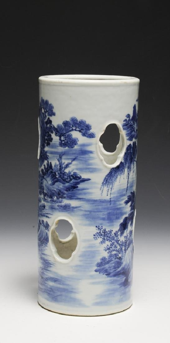 Chinese Blue & White Porcelain Hat Stand, 19th C - 3