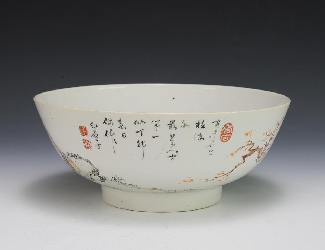Chinese Famille Rose Bowl w/ Poem, 18th C