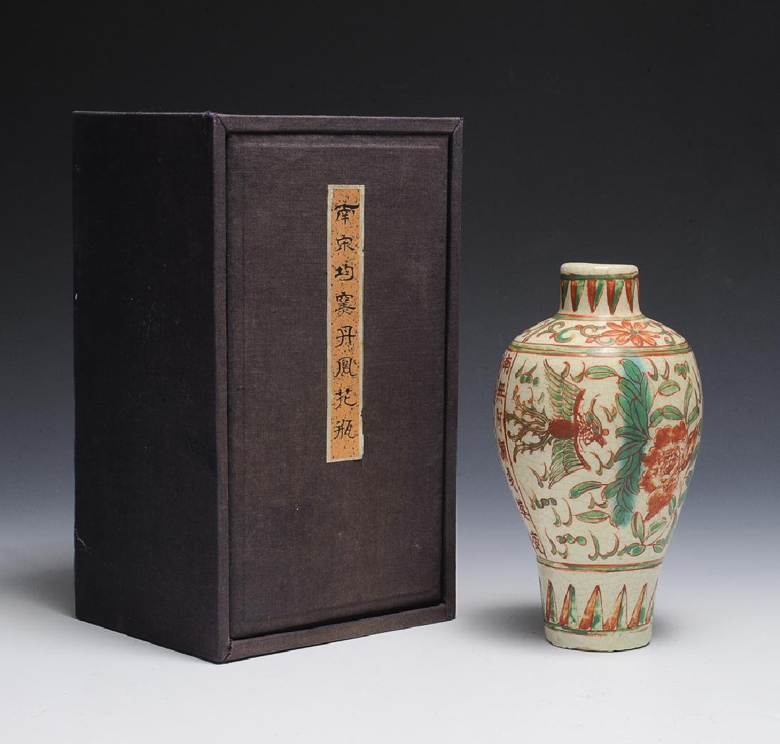 Chinese Wucai Meiping Vase w/ box, Ming Dynasty
