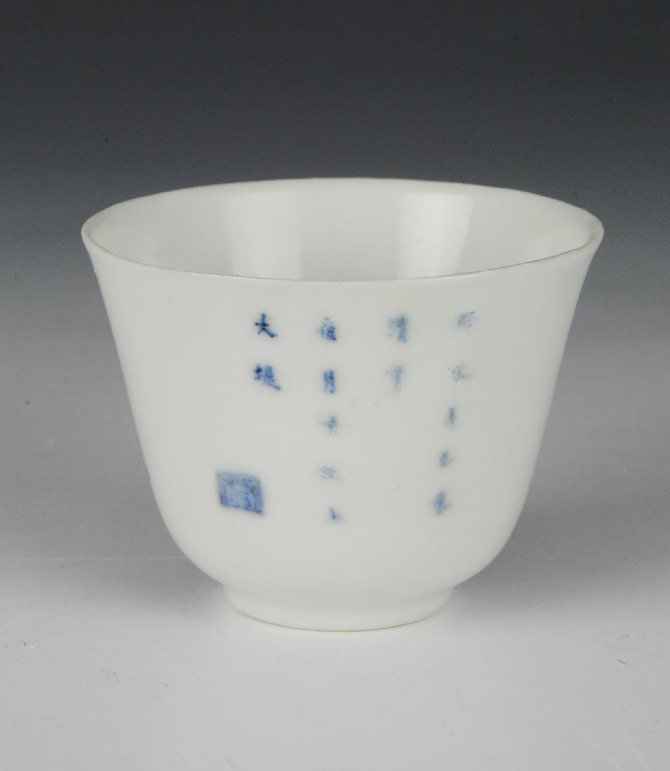 Chinese Famille Verte Teacup, 19th Century - 3