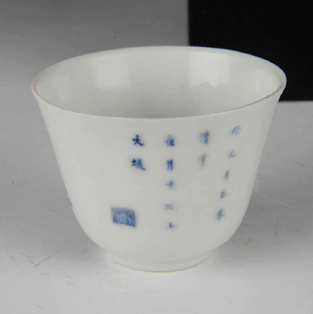 Chinese Famille Verte Teacup, 19th Century - 7