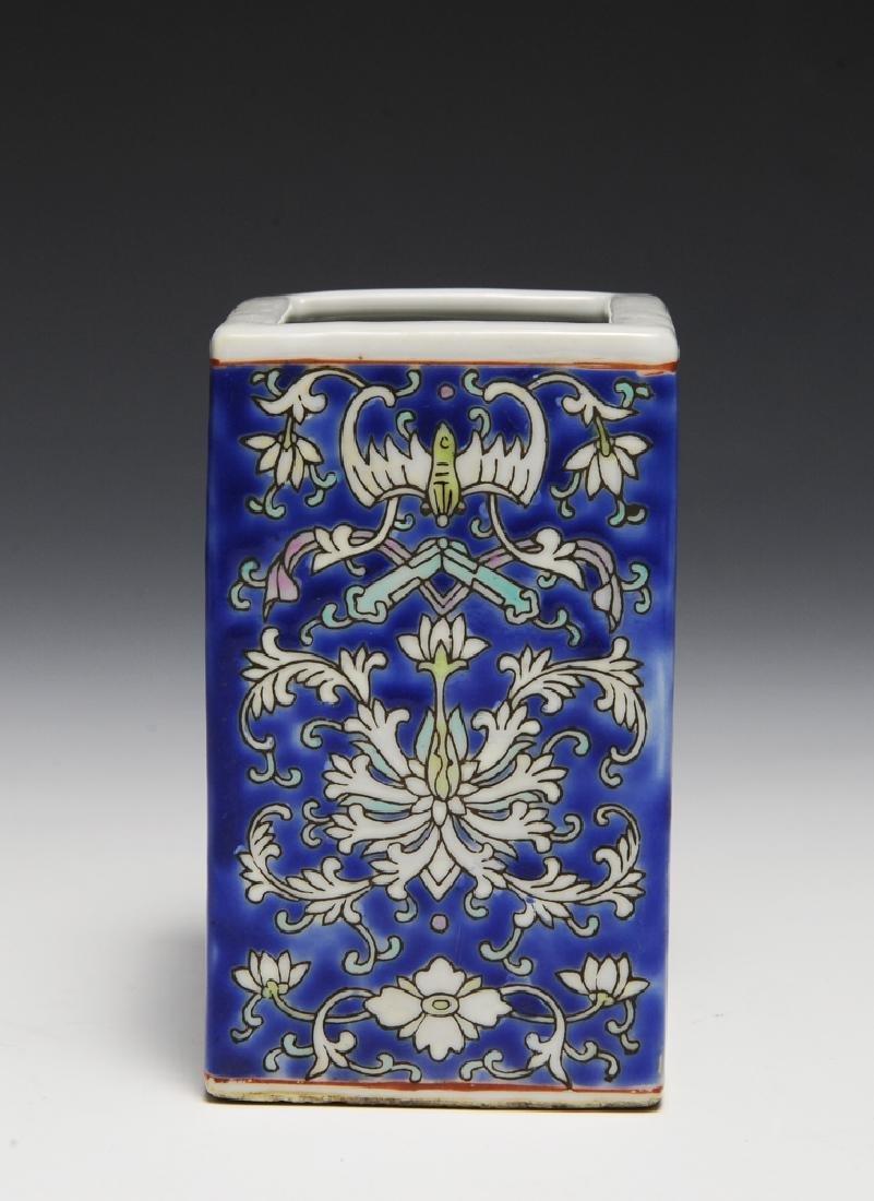 Chinese Famille Rose Brush Pot, 19th Century