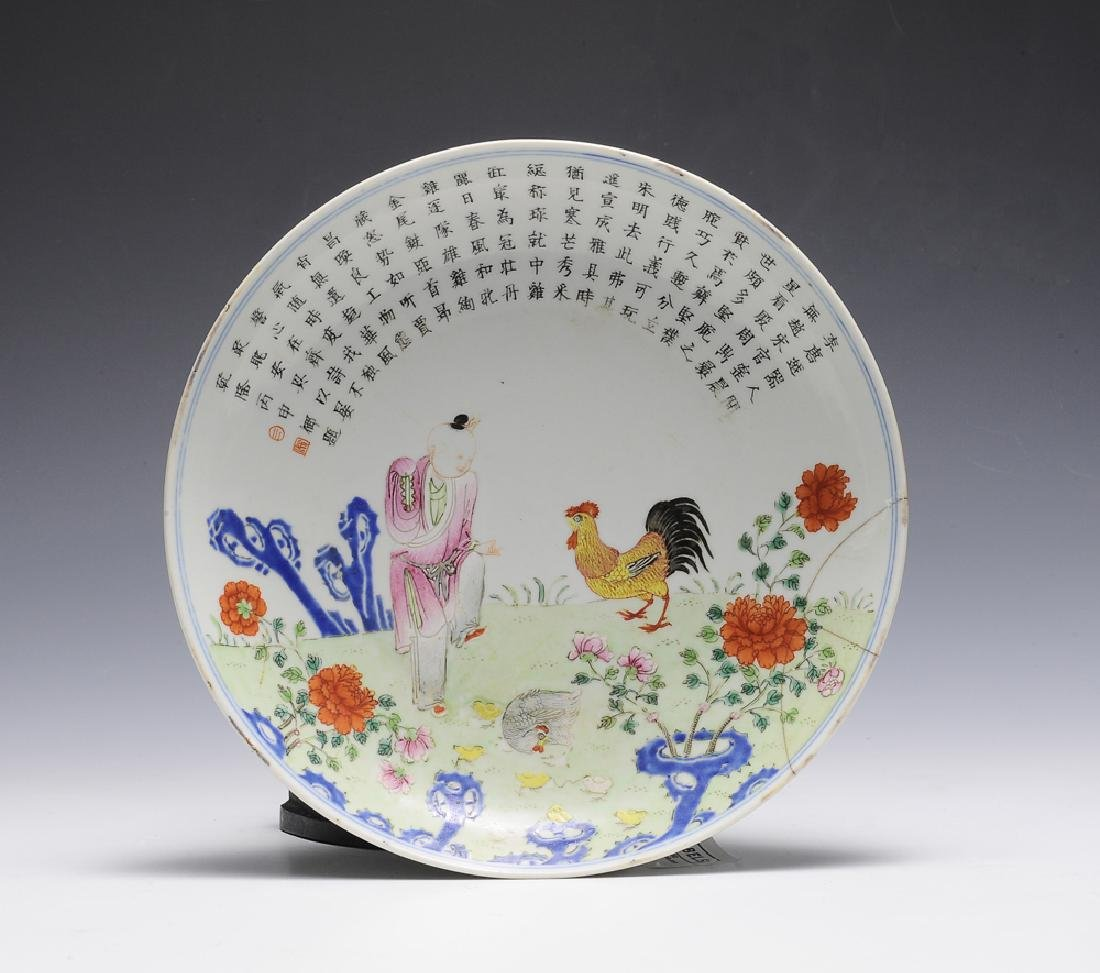 Chinese Famille Rose Plate w/ Chickens, Qianlong