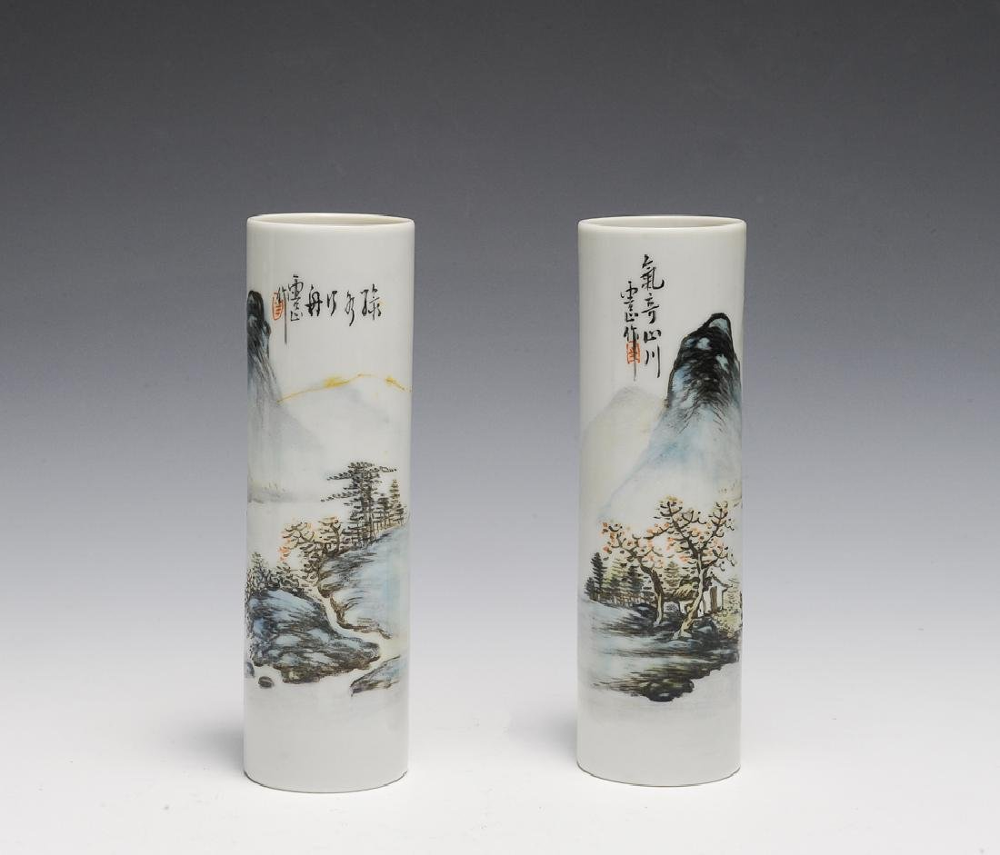 Pair of Chinese Brush Pots, Wang Yunshan, Republic