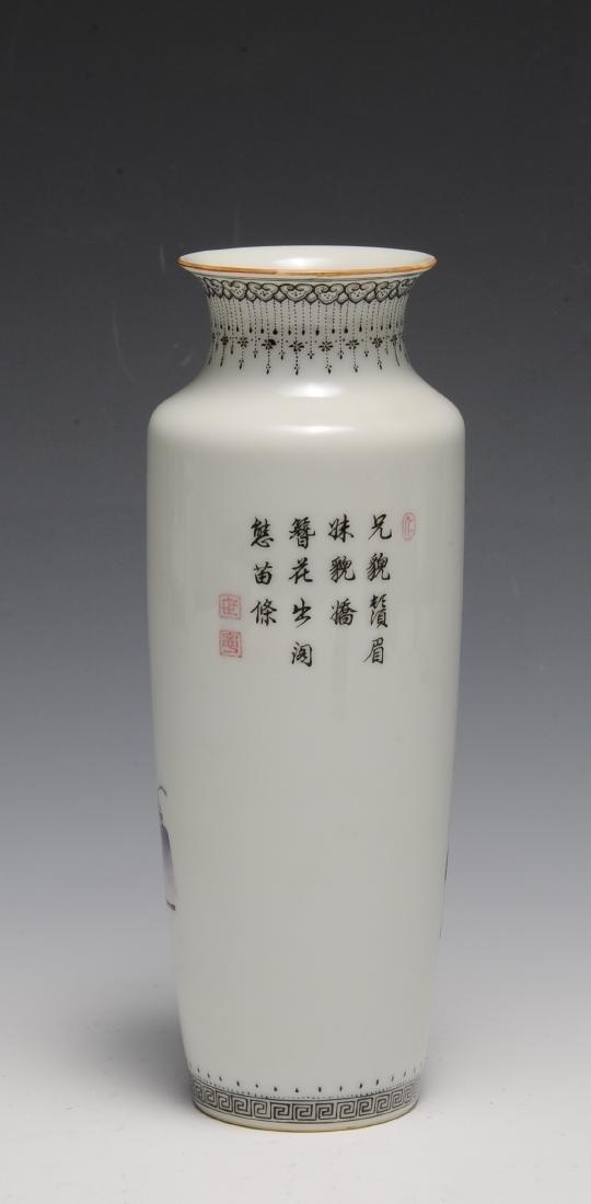 Chinese Famille Rose Vase w/ Zhong Kui, Republic - 3