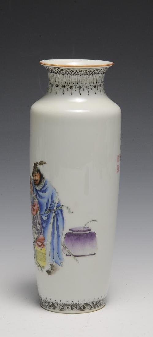 Chinese Famille Rose Vase w/ Zhong Kui, Republic - 4