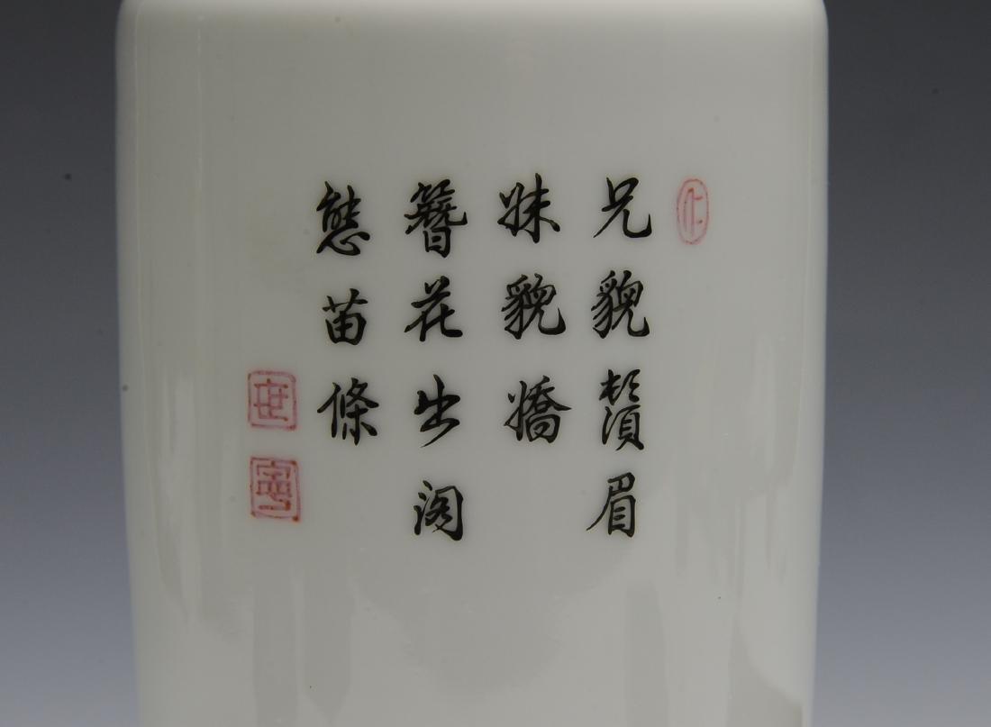 Chinese Famille Rose Vase w/ Zhong Kui, Republic - 7