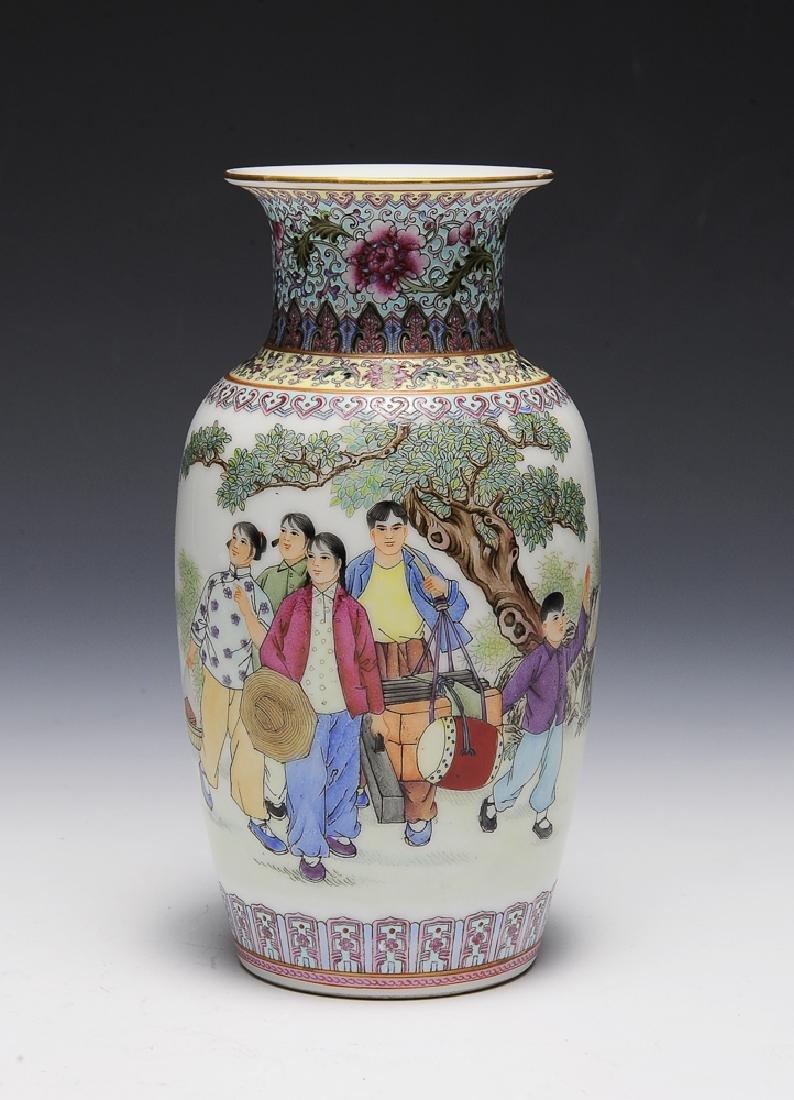 Famille Rose Porcelain Vase, Cultural Revolution