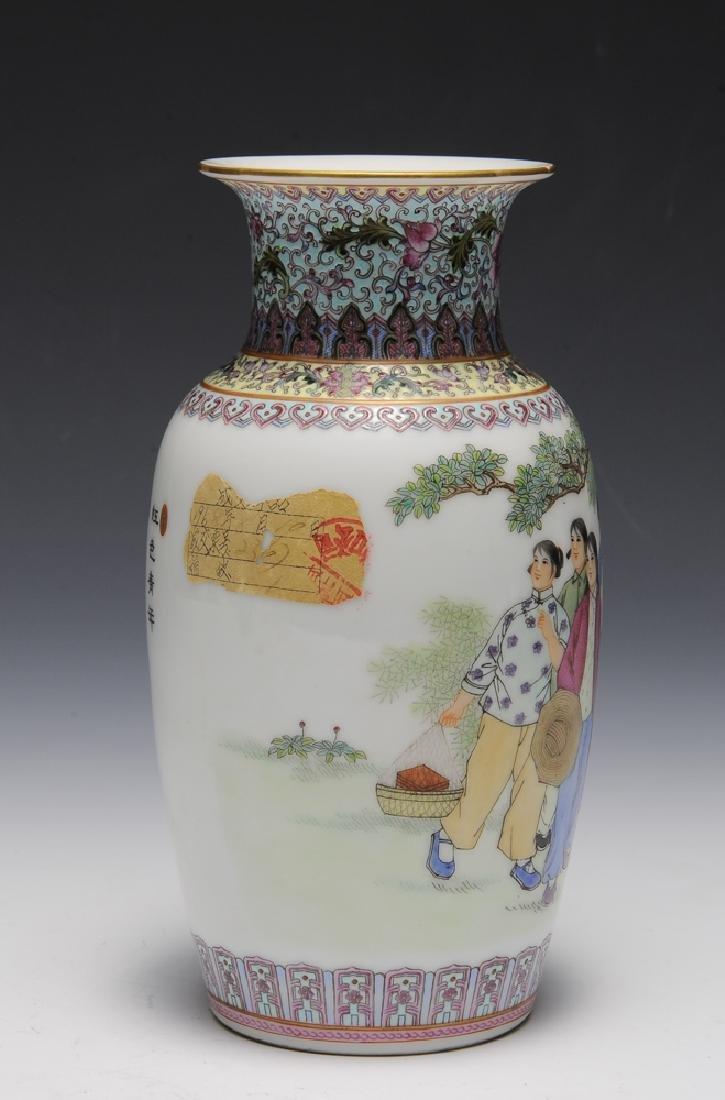 Famille Rose Porcelain Vase, Cultural Revolution - 2