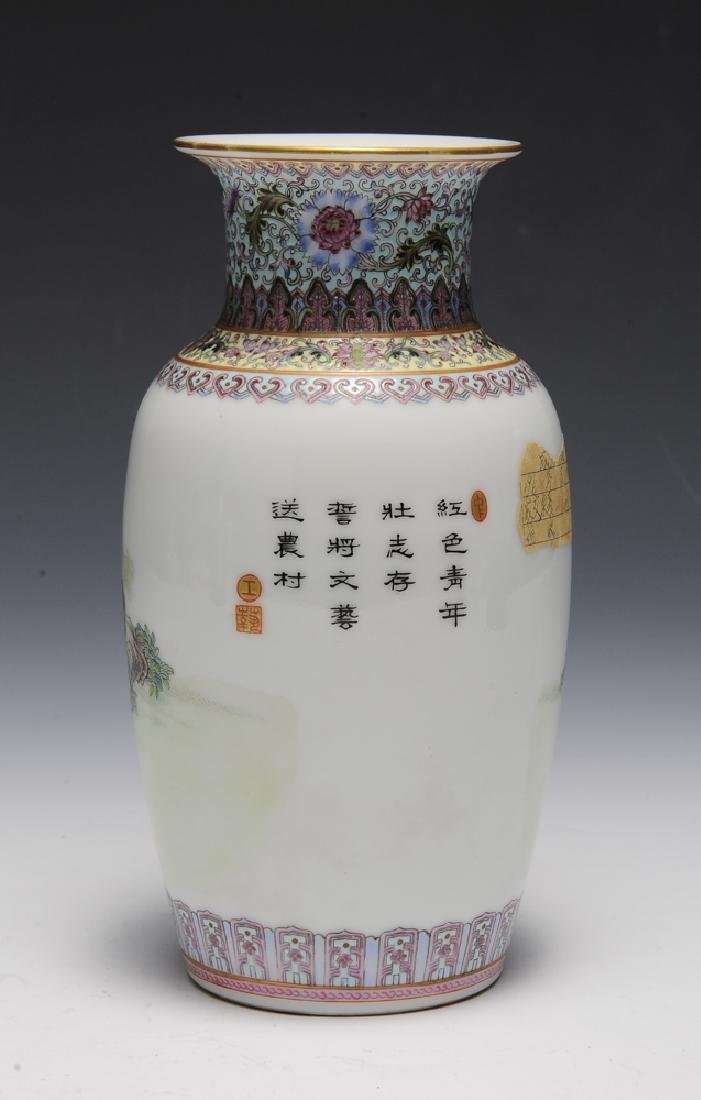 Famille Rose Porcelain Vase, Cultural Revolution - 3