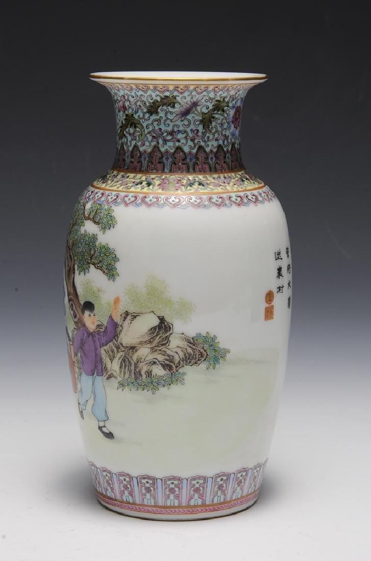 Famille Rose Porcelain Vase, Cultural Revolution - 4