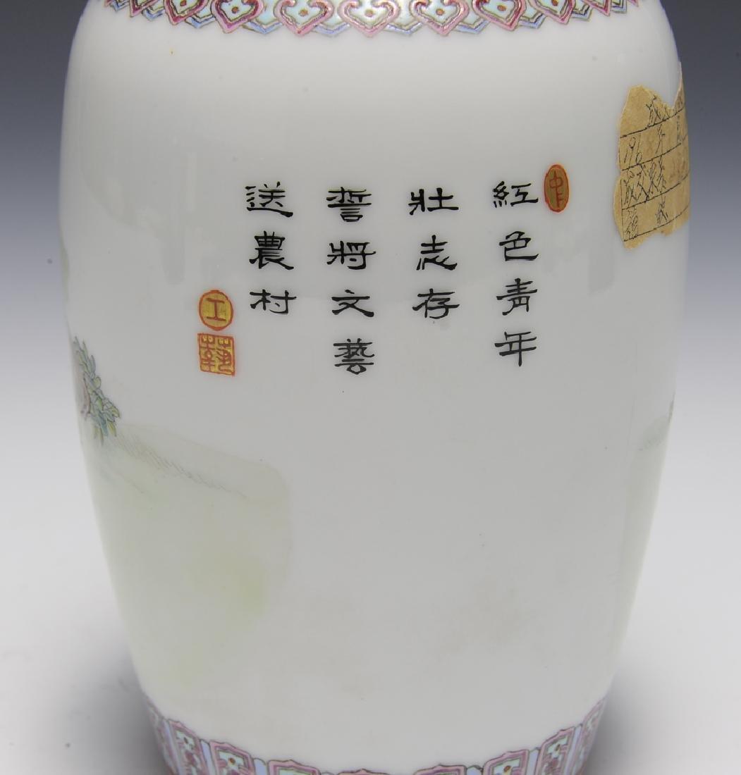 Famille Rose Porcelain Vase, Cultural Revolution - 5