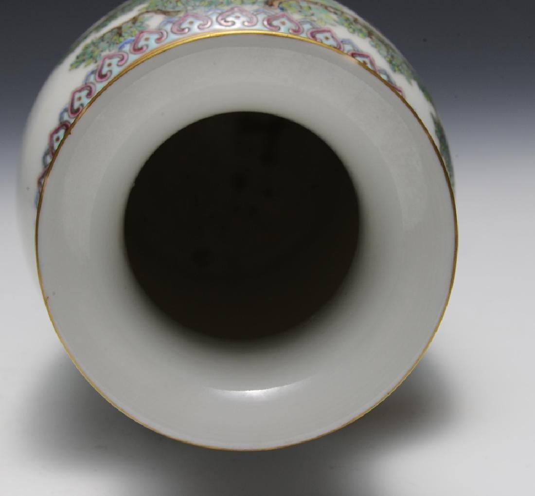 Famille Rose Porcelain Vase, Cultural Revolution - 7
