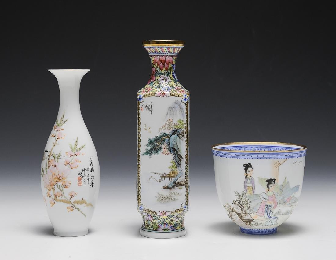 Group of 3 Eggshell Porcelains, 1960s-1980s