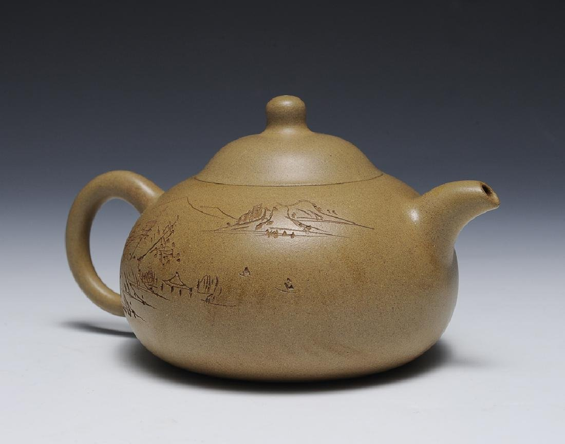 Chinese Yixing Teapot, Late 19th - Early 20th C