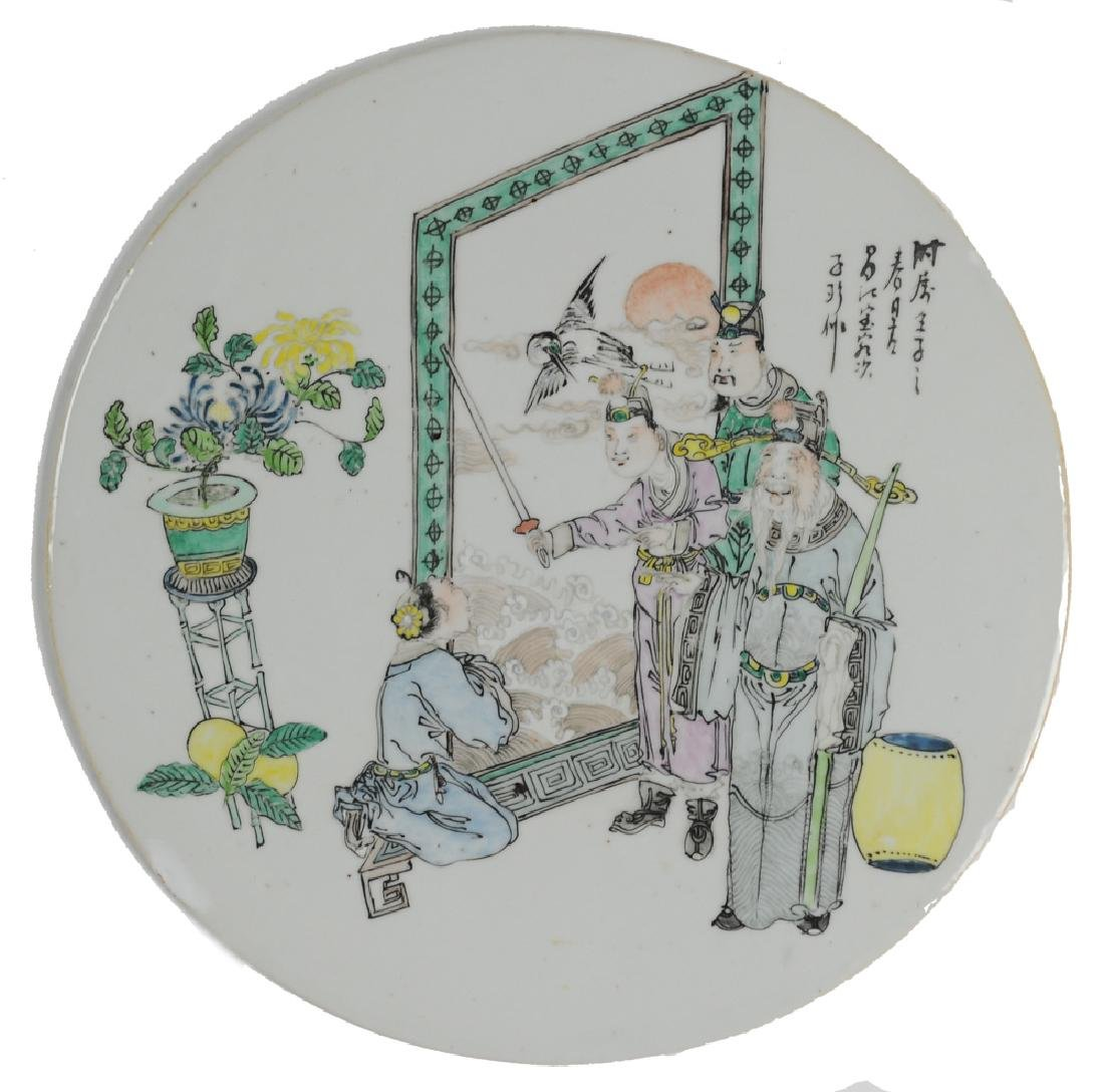 Chinese Round Porcelain Plaque, Late 19th C