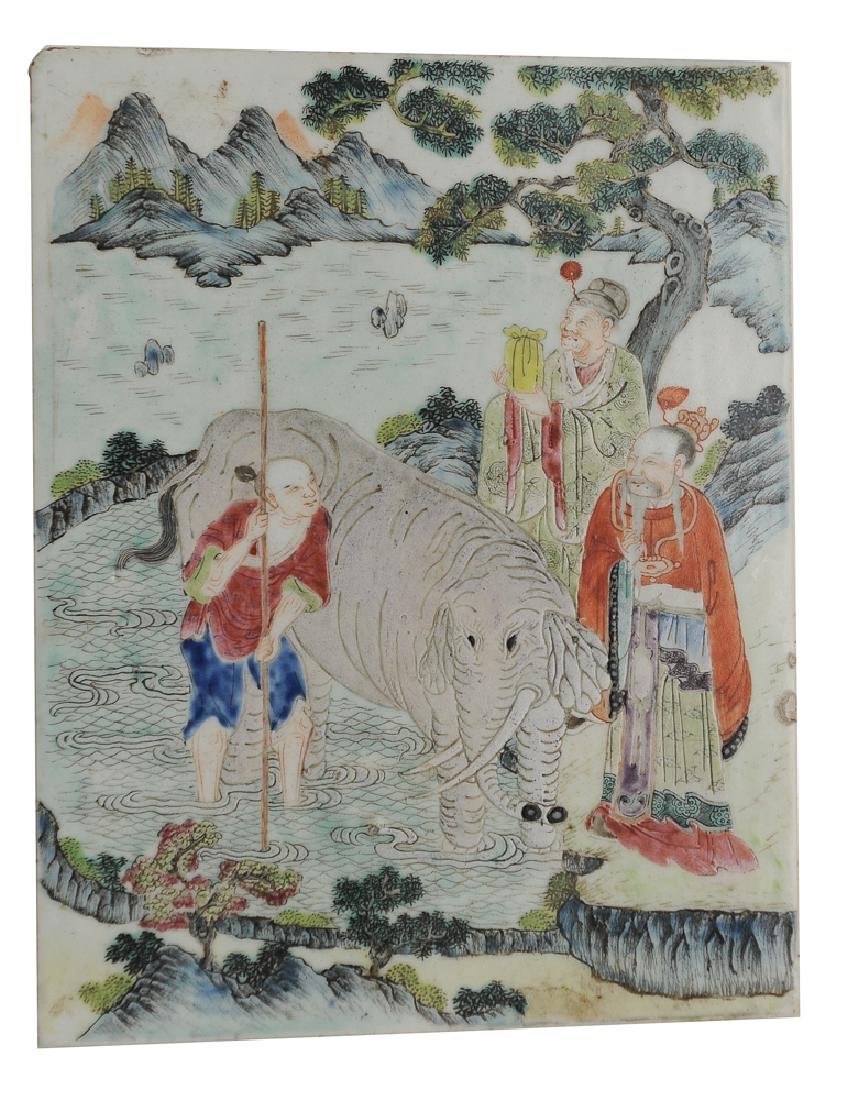 Chinese Famille Rose Plaque w/ Elephant, 19th C