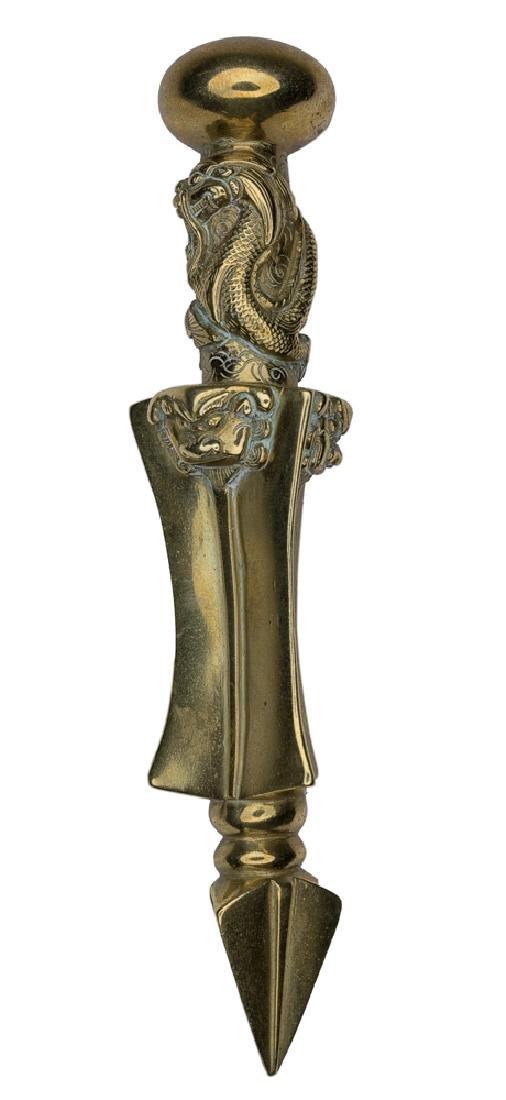 Bronze Phurba (Ritual Dagger), 18th - 19th C.