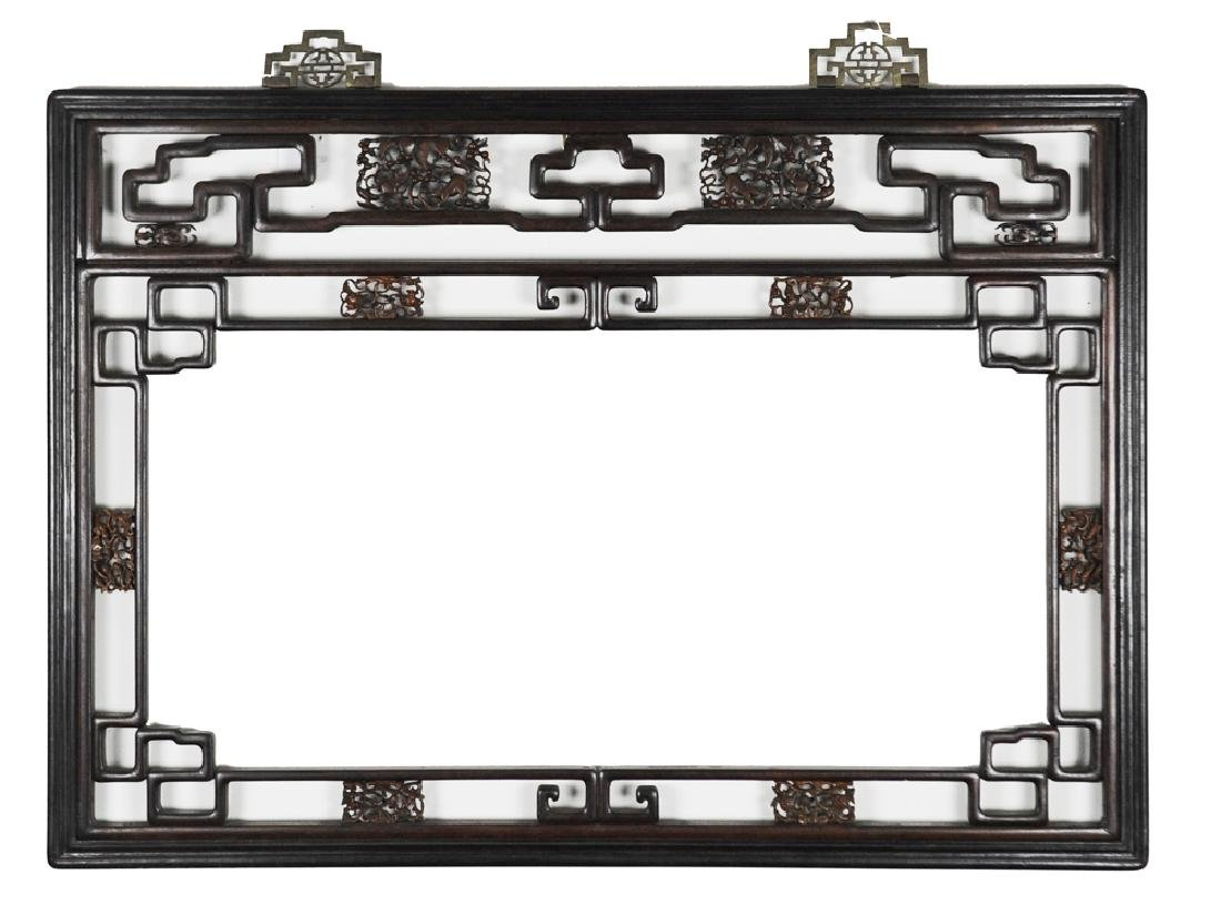 Rosewood Frame w/ Huangyang Embellishments, 19th C