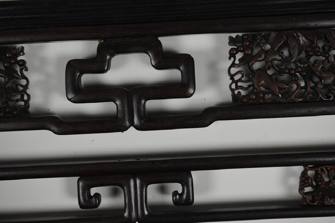 Rosewood Frame w/ Huangyang Embellishments, 19th C - 2