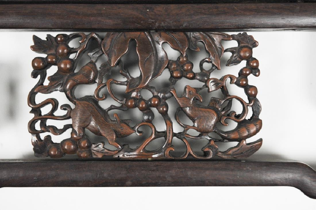Rosewood Frame w/ Huangyang Embellishments, 19th C - 3