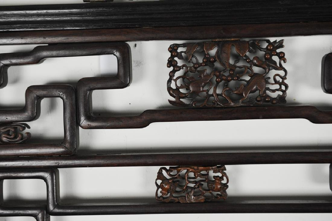 Rosewood Frame w/ Huangyang Embellishments, 19th C - 4