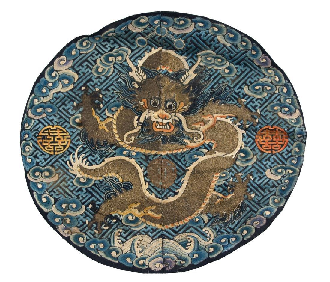Chinese Dragon Ranking Badge, 18th -19th C