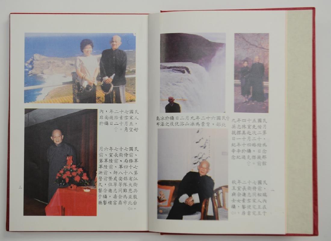 Book about Yu Jishi w/ a Hand Written Letter - 2