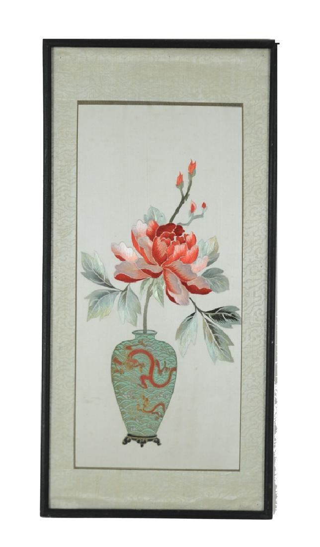 Chinese Xiang Needlework of a Vase w/ Flowers