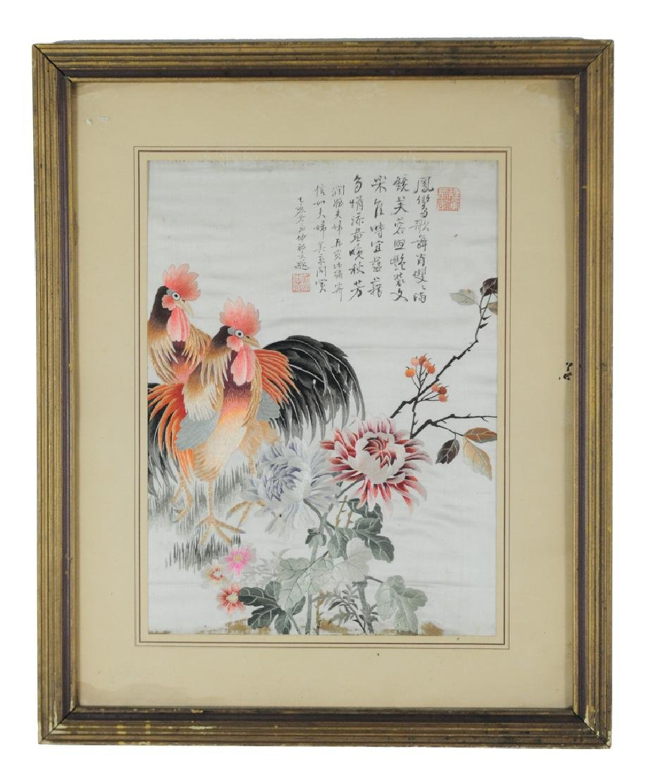 Chinese Xiang Needlework of 2 Roosters