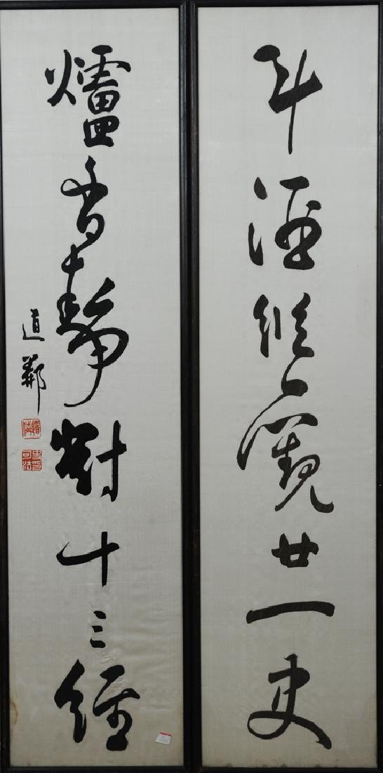 Chinese Pair of Calligraphies w/ Xiang Needlework