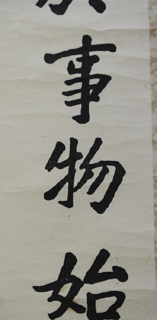 Set of 3 Prints by Sun Yat-sen - 3