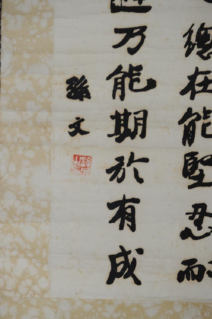 Set of 3 Prints by Sun Yat-sen - 5