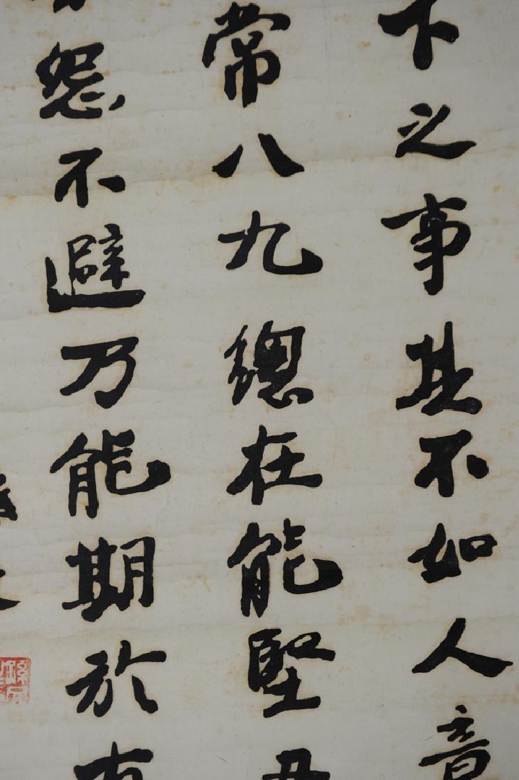 Set of 3 Prints by Sun Yat-sen - 6