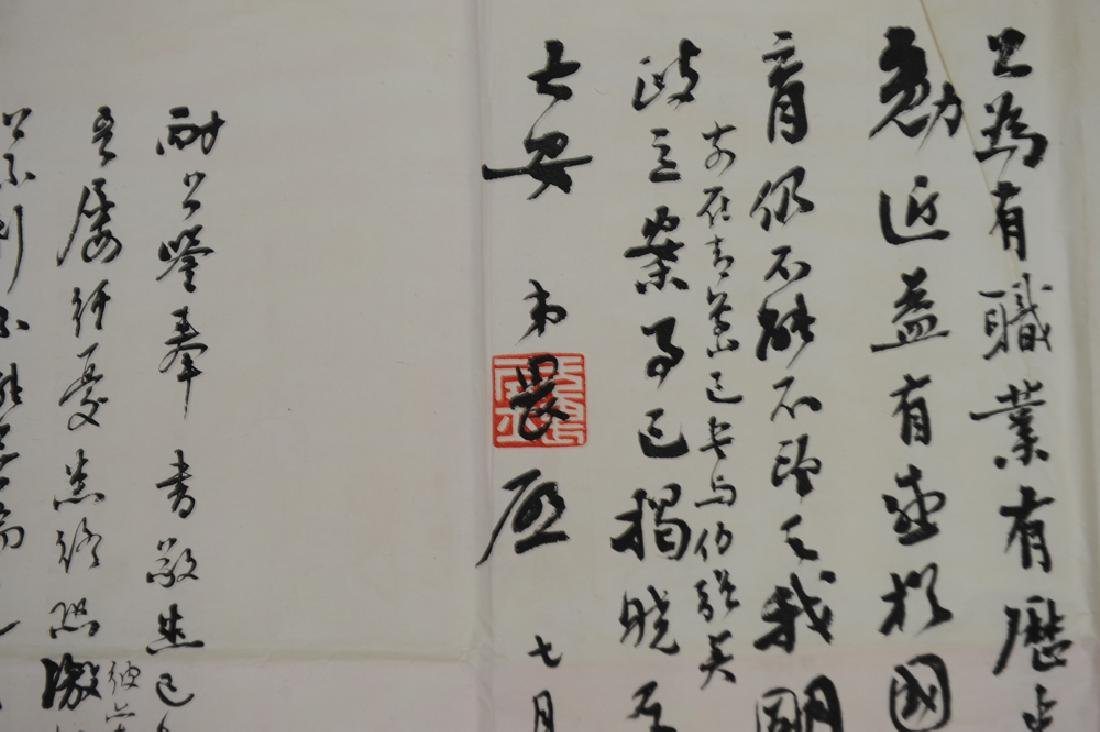 Chinese Letter w/ 2 Seals - 2