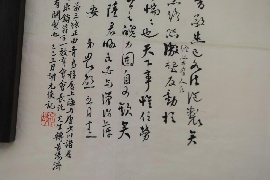 Chinese Letter w/ 2 Seals - 3