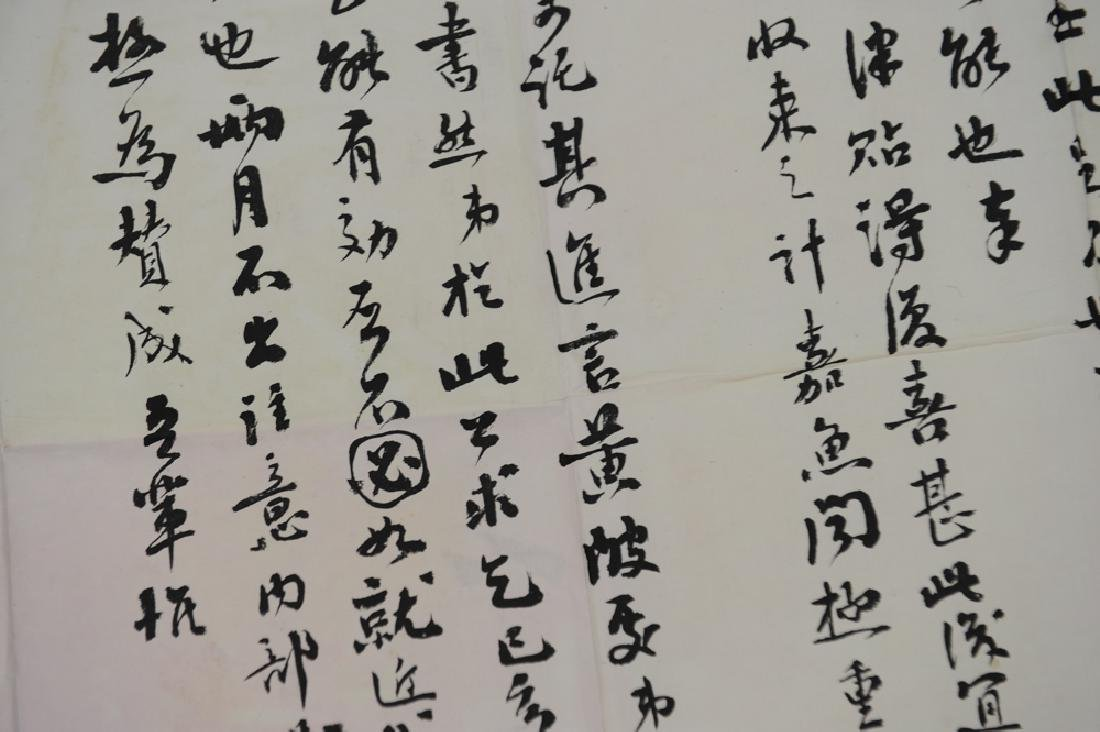 Chinese Letter w/ 2 Seals - 4
