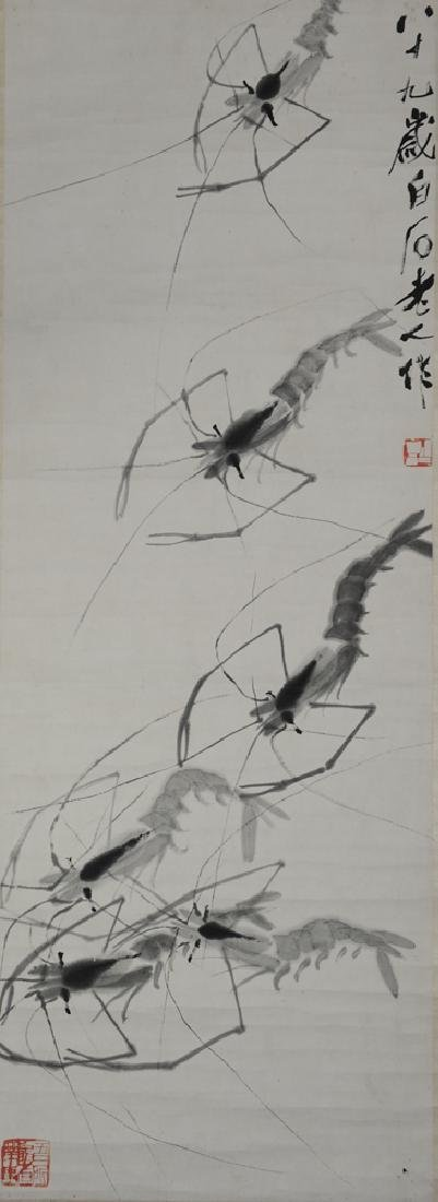 Chinese Painting of Shrimp, Qi Baishi (1864-1957)