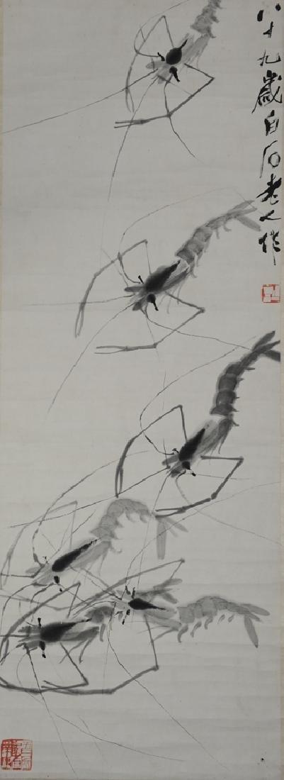 Chinese Painting of Shrimp, Qi Baishi (1864-1957)