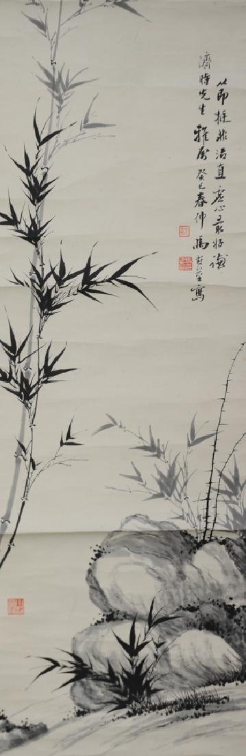 Painting of Bamboo by Ma Shouhua (1893-1977)