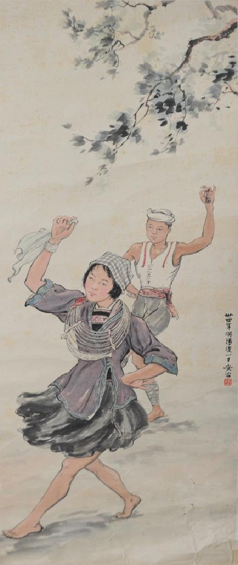 Chinese Painting by Zhang Anzhi (1911-1990)
