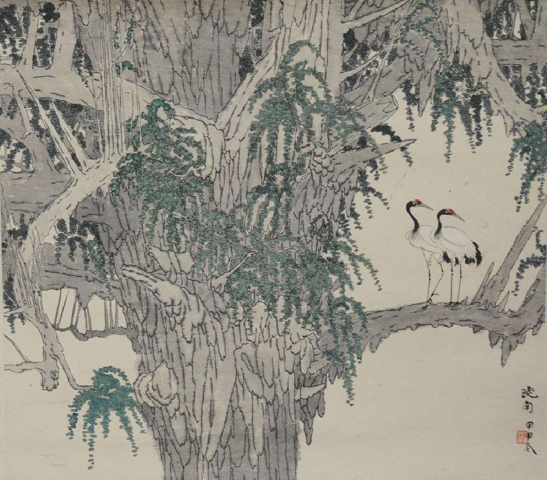Chinese Painting of by Chen Xiaonan (1908-?)