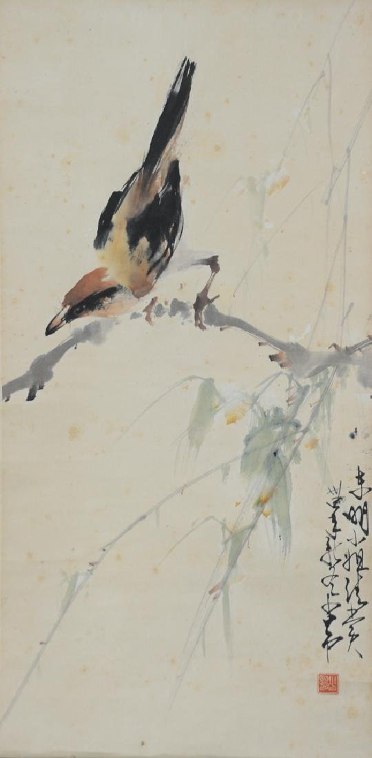 Chinese Painting of a Bird by Zha Shaoang