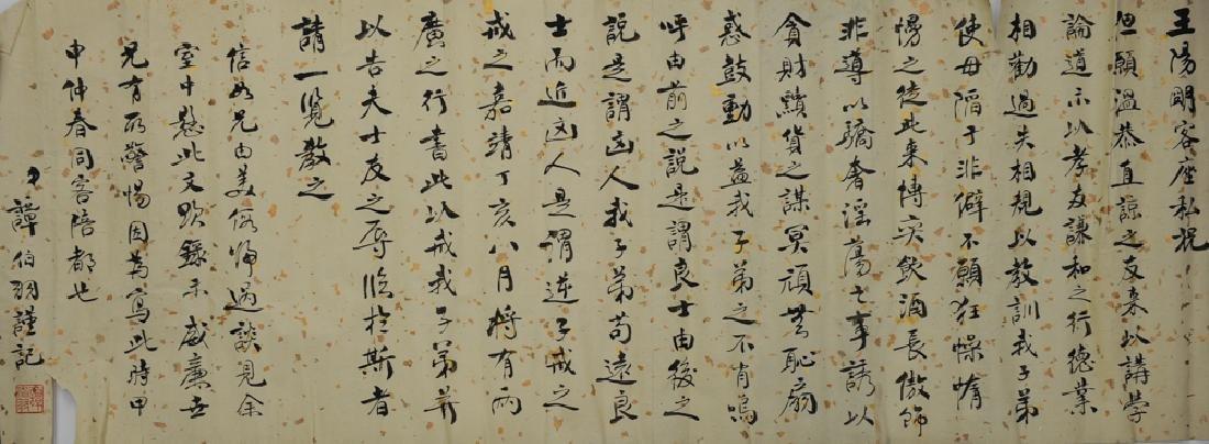 Chinese Calligraphy Poem by Tan Boyu (1900-1982)
