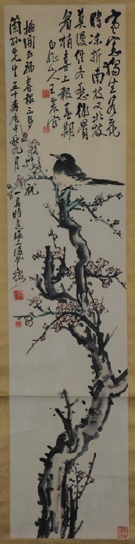 Painting of Flowers and a Bird, Wang Zheng