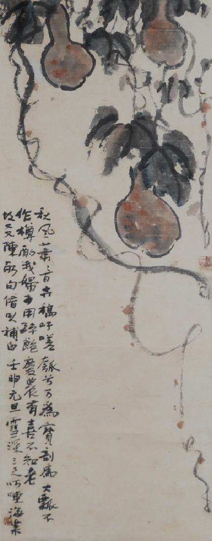 Painting of Gourds by Liu Haishu (1896-1994)