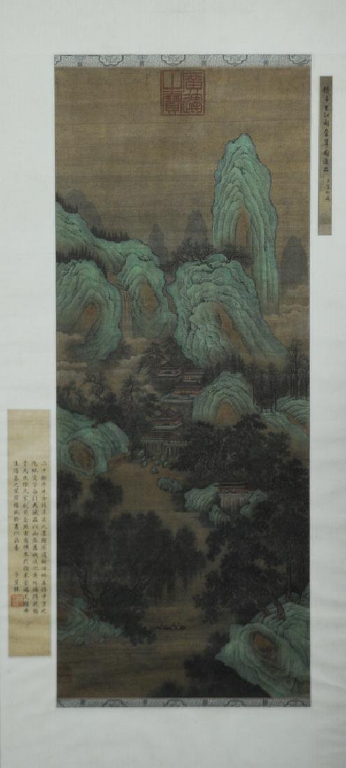 Landscape Painting on Silk Attributed to Zhao Boju