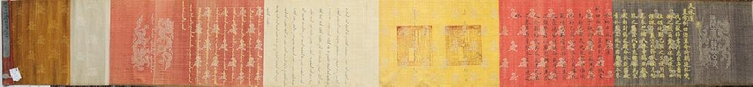 Chinese Imperial Edict, Jiaqing